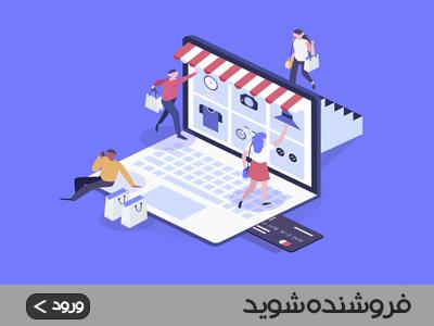 .png - کاردک | فروشگاه اینترنتی رنگ ، رزین ، چسب ، ابزار