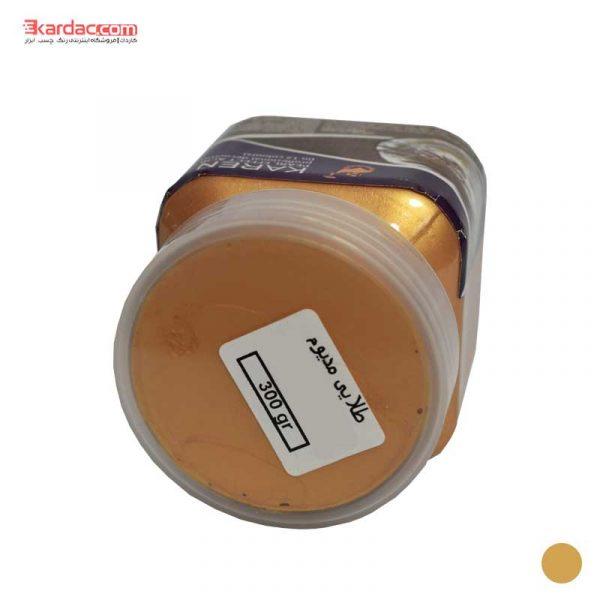 رنگ طلایی مدیوم صدفی کارن حجم 300 گرمی