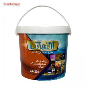 نیم پلاستیک درجه 2 دبه آق رنگ ak300 300x300 - کاردک | فروشگاه اینترنتی رنگ ، رزین ، چسب ، ابزار