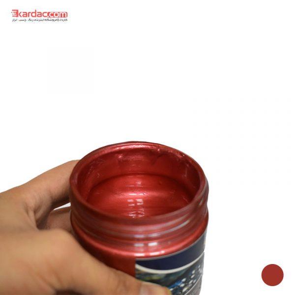رنگ اکریلیک شرابی صدفی کارن حجم 300 گرمی