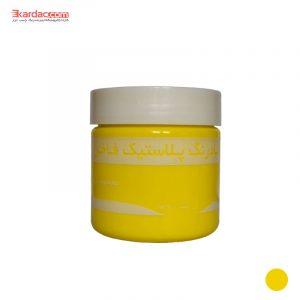 مادر رنگ زرد دومنظوره فاخر حجم 300 گرم