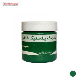 رنگ سبز دومنظوره فاخر حجم 300 گرمی1 300x300 - کاردک | فروشگاه اینترنتی رنگ ، رزین ، چسب ، ابزار