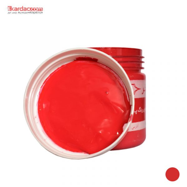 مادر رنگ قرمز دومنظوره فاخر حجم 300 گرم