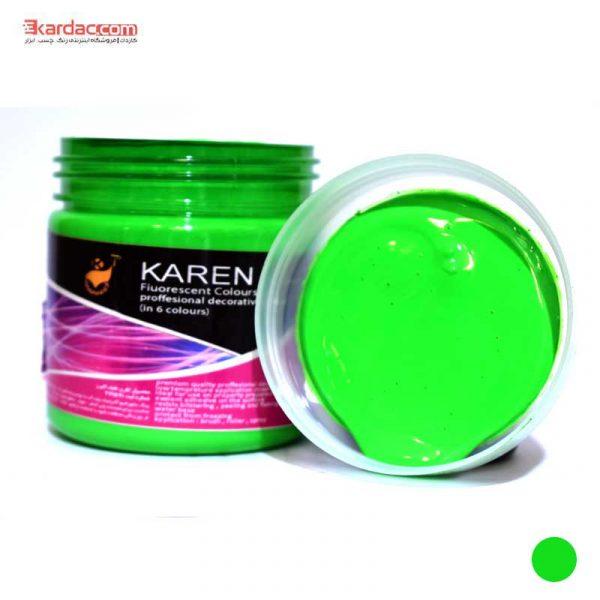 رنگ اکرلیک سبز فلورسنت کارن حجم 300 گرمی