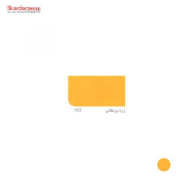 مادر رنگ روغنی زرد پرتقالی آلتین حجم 250cc