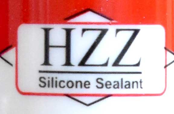 لوگوی شرکت hzz