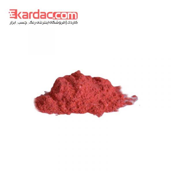 پودر قرمز صدفی کارن حجم 100 میلی لیتر رنگ اسکارلت متالیک - عکس پودر ریز