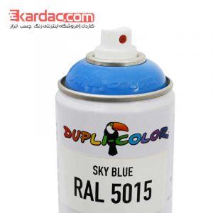 اسپری رنگ آبی آسمانی دوپلی کالر مدل Sky Blue کد رال 5015
