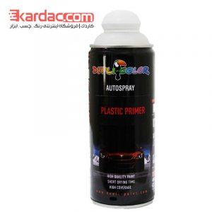 اسپری رنگ آستر پلاستیک دوپلی کالر مدل Plastic Primer