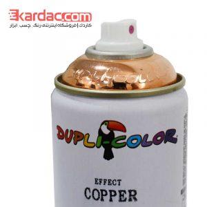 اسپری رنگ مسی دوپلی کالر مدل Effect Copper