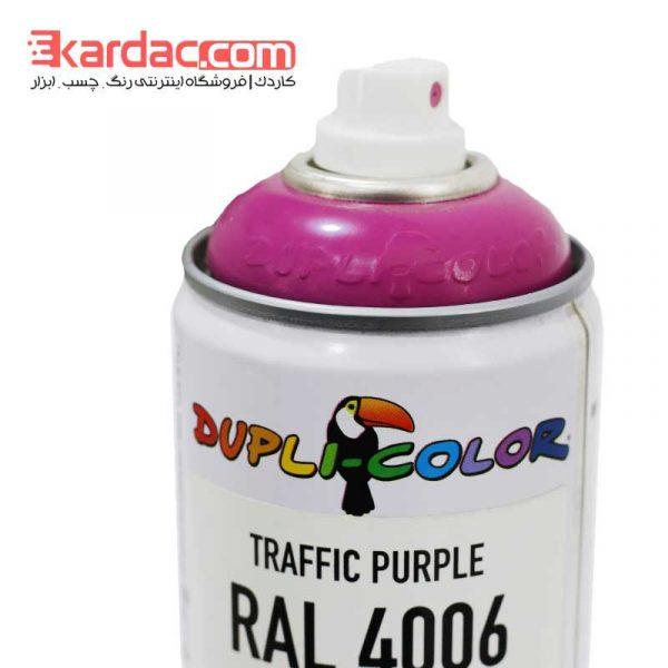 اسپری رنگ بنفش ترافیک دوپلی کالر مدل Traffic Purple رال 4006