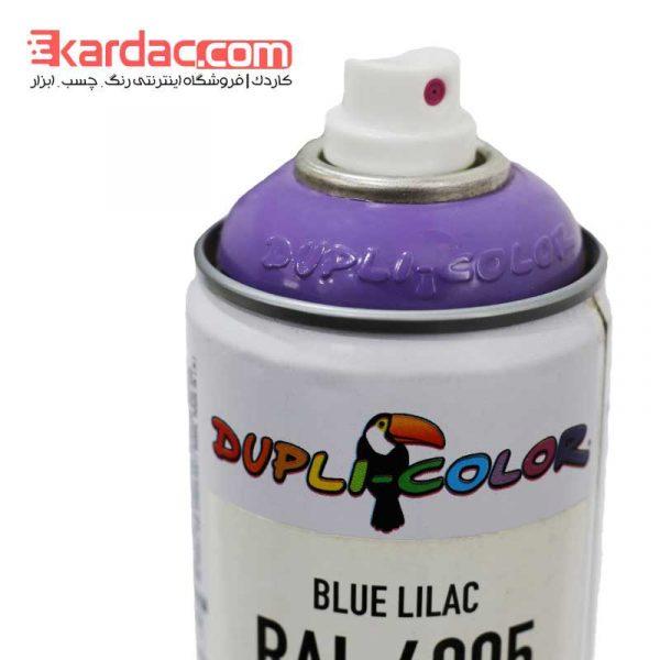 اسپری رنگ بنفش دوپلی کالر مدل Blue Lilac رال 4005