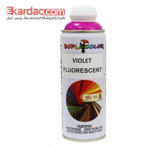 اسپری رنگ بنفش فلورسنت دوپلی کالر مدل Violet Fluorescent
