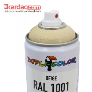 اسپری رنگ بژ دوپلی کالر مدل Beige رال 1001