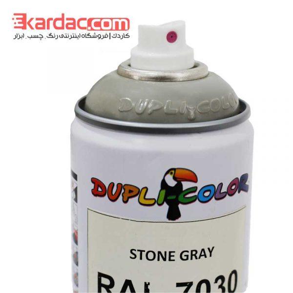 اسپری رنگ خاکستری سنگی دوپلی کالر مدل Stone Gray رال 7030