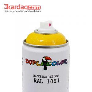 اسپری رنگ زرد خردلی دوپلی کالر مدل Rapeseed Yellow رال 1021