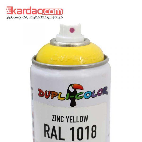 اسپری رنگ زرد زینک دوپلی کالر مدل Zinc Yellow رال 1018