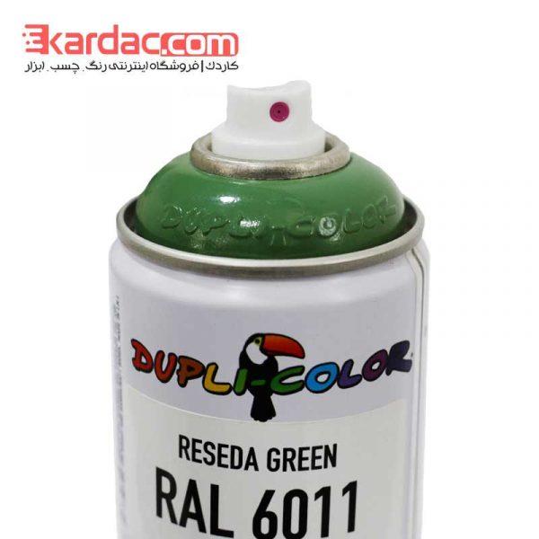 اسپری رنگ سبز روشن دوپلی کالر مدل Reseda Green رال 6011