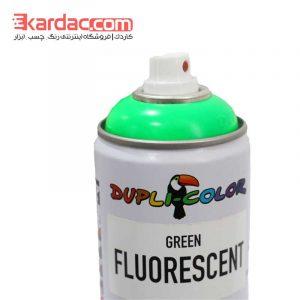 اسپری رنگ سبز فلورسنت دوپلی کالر مدل Fluorescent
