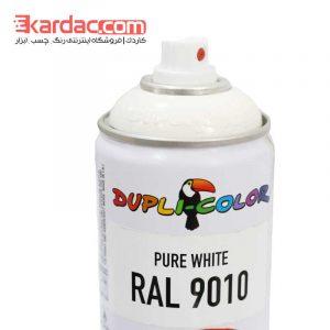 اسپری رنگ سفید استخوانی دوپلی کالر مدل Pure White رال 9010