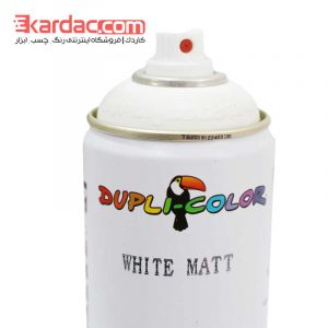 اسپری رنگ سفید مات دوپلی کالر مدل White Matt