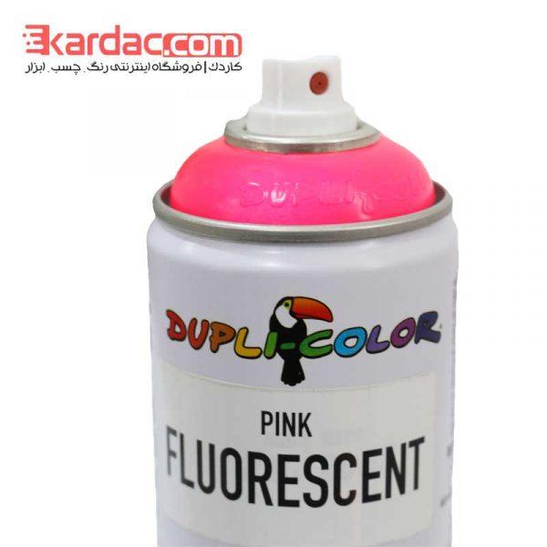 اسپری رنگ صورتی فلورسنت دوپلی کالر مدل Pink Fluorescent