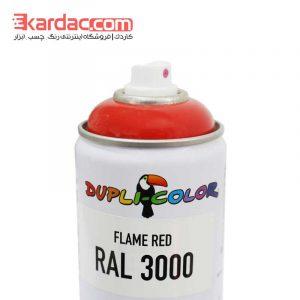اسپری رنگ قرمز آتشین دوپلی کالر مدل Flame Red رال 3000