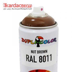 اسپری رنگ قهوه ای فندقی دوپلی کالر مدل Nut Brown رال 8011