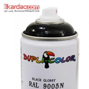 اسپری رنگ مشکی براق دوپلی کالر مدل Black Glossy رال 9005N