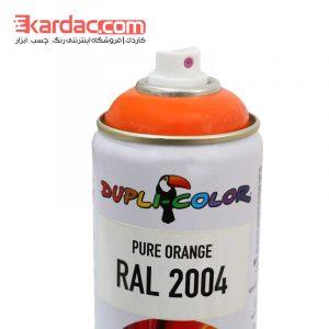 اسپری رنگ نارنجی دوپلی کالر مدل Pure Orange رال 2004