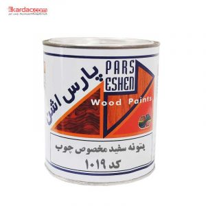 بتونه فوری سفید پارس اشن یک کیلویی کد 1019 مخصوص چوب