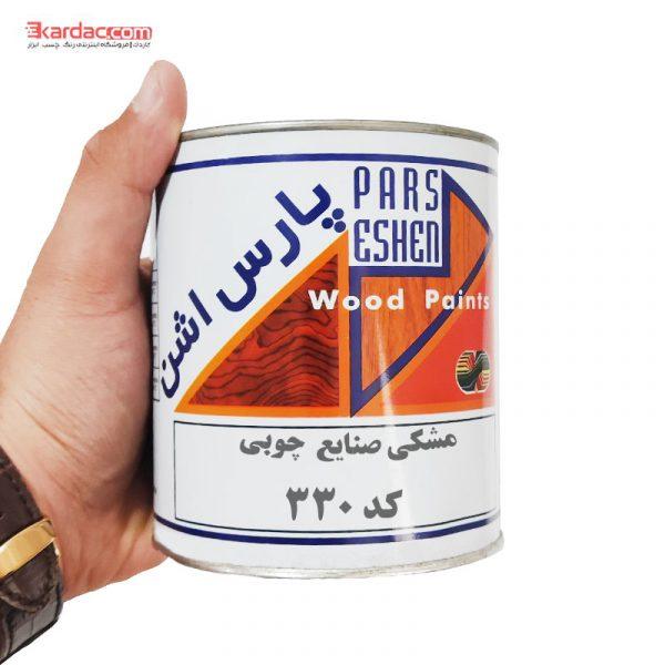 رنگ مشکی صنایع چوبی کیلو پارس اشن کد 330
