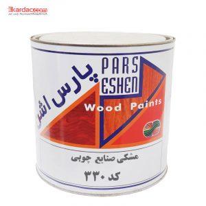 رنگ مشکی صنایع چوبی گالن پارس اشن کد 330