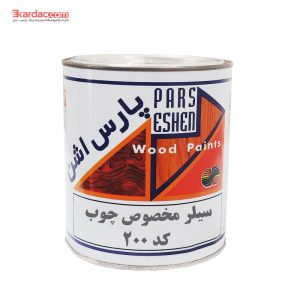 سیلر مخصوص چوب پارس اشن کیلو کد 200