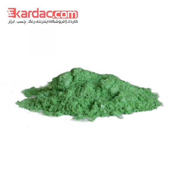 پودر سبز مغز پستهای صدفی کارن حجم 100 میلیلیتر - نمونه پودر